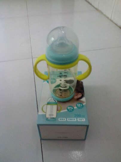 贝能(Baoneo) 婴儿奶瓶宽口径带手柄宝宝防摔防吐奶防胀气硅胶奶瓶 蓝色280ML-奶瓶+L号奶嘴 晒单图