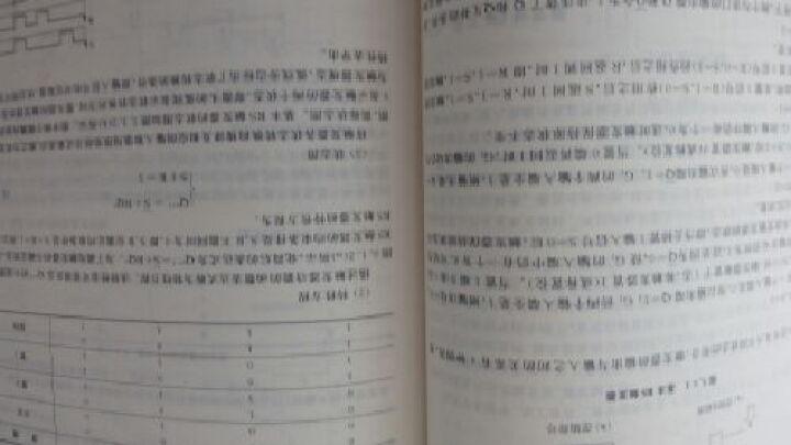 高等学校教材·电子信息:数字电路与逻辑设计(第2版) 晒单图