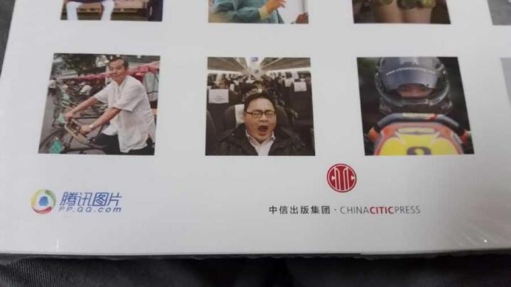 中国人的一天:变与不变的中国人 晒单图