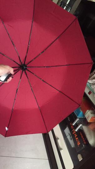 全自动雨伞 男士商务折叠伞大号双人三折成人男女自开自收晴雨伞黑胶太阳伞遮阳伞XfR37qdXu6 10骨大伞-酒红色 晒单图