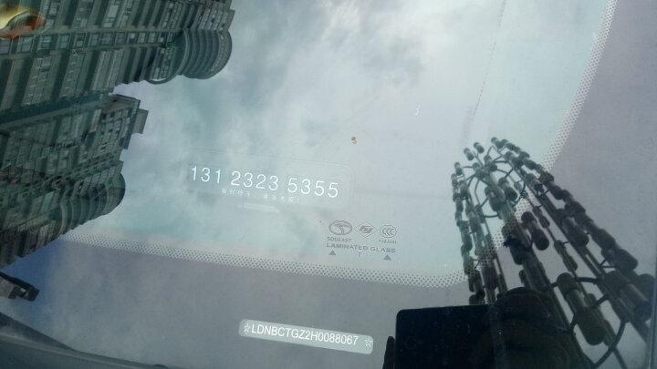 趣行 汽车隐藏折叠式临时停车牌 路边挪车号码牌 汽车用品 电话号码卡 晒单图