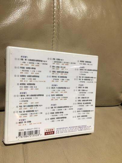 单簧管经典名曲欣赏碟、伴奏碟(8CD) 晒单图