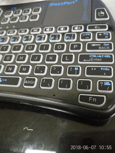 艾拍宝 空中飞鼠 无线鼠标遥控器 蓝牙键盘鼠标套装 迷你无线键盘 USB键盘 锂电蓝牙背光版 晒单图