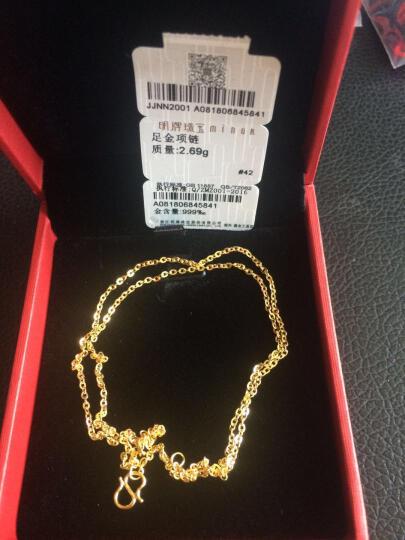 明牌珠宝 足金O字项链O型十字链吊坠配链 黄金项链女款 AFR0013 工费50 足金项链 约42厘米 约2.67克 晒单图