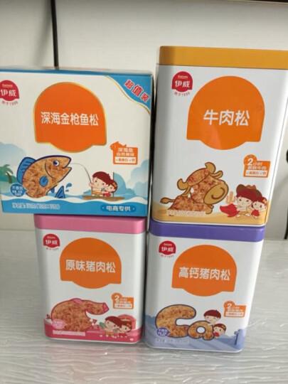 伊威(Eastwes)儿童零食辅助食品深海金枪鱼肉松超值装 150g(宝妈宝贝系列) 晒单图
