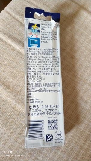博朗 欧乐B(Oralb)EB50-3 多角度清洁型刷头三支装  适配2D/3D全部型号 晒单图