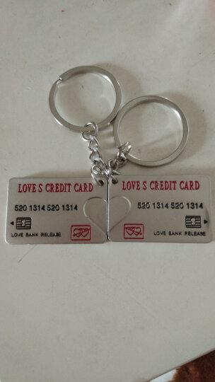 【3免1】情侣钥匙扣情侣挂饰创意造型男女钥匙链韩版个性钥匙圈挂件 结婚礼物 情侣银行卡一对 晒单图