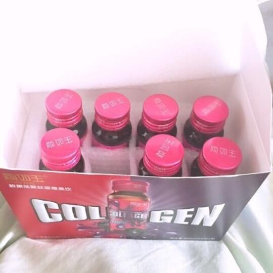 新肌蜜 美丽臻妍酵素 日本原装进口 粉红 酵主SOD 750ml/瓶 3瓶特惠装 晒单图