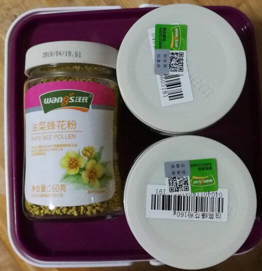 汪氏(wangs) 油菜花粉160g/瓶 五瓶装 晒单图