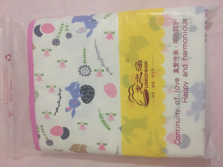 龙之涵 婴儿隔尿垫 2条装大号防水透气可水洗尿布垫 新生儿宝宝护理垫隔尿床垫 兔子乐园 60*100cm 2条装 晒单图