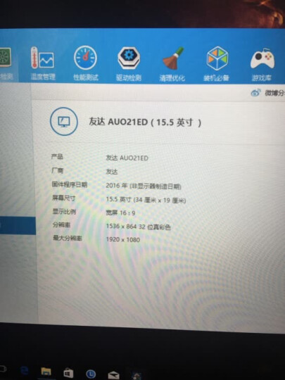 联想(Lenovo)拯救者R720 15.6英寸大屏游戏笔记本电脑(i7-7700HQ 8G 1T+128G SSD GTX1050Ti 4G IPS 黑金) 晒单图
