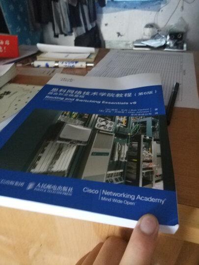 思科网络技术学院教程 第6版 路由和交换基础 晒单图