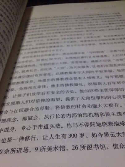 鲁迅作品集(全六册) 晒单图