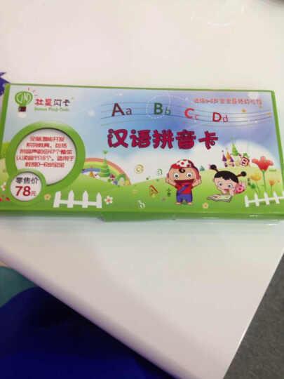 杜曼闪卡 官方总部卡片专家精选卡片 汉语拼音卡片 幼儿升小学宝宝儿童学校教具 拼音字母卡+口算卡 晒单图