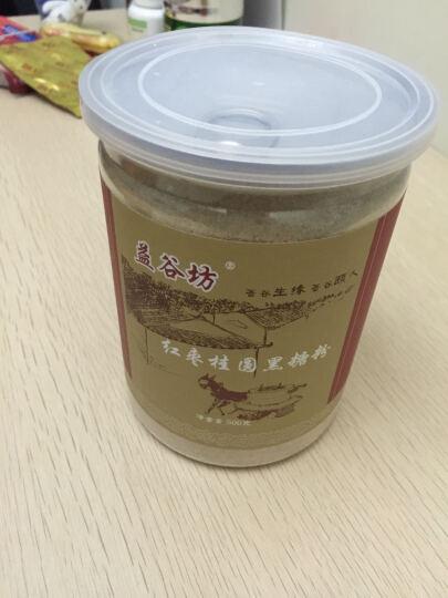 益谷坊(yigufang) 买2送1 益谷坊红枣桂圆黑糖粉 现磨五谷杂粮粉熟即食冲饮早餐代餐粉 晒单图