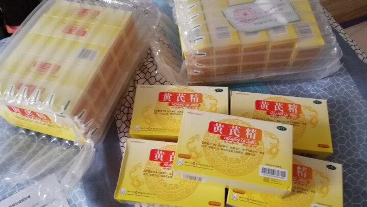 扬子江 黄芪精口服液12支 3盒装18天量 晒单图