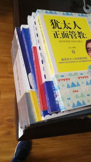 我是大医生 医生不说你不懂 北京电视台我是大医生栏目组 健身与保健家庭与育儿 书籍 晒单图