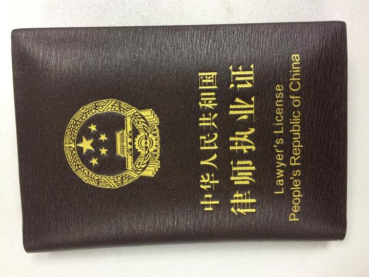 证件套牛皮律师证件套外皮商务皮套男女律师证保护套针纹防刮律师执业证件夹皮夹 咖啡色 晒单图