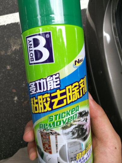 保赐利不干胶清洗剂|贴纸胶带双面胶去除粘胶清洁剂 汽车玻璃除胶 晒单图