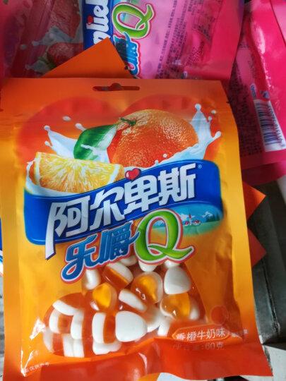 阿尔卑斯(ALPENLIEBE)乐嚼Q凝胶糖果 香橙牛奶味袋装 60g 晒单图