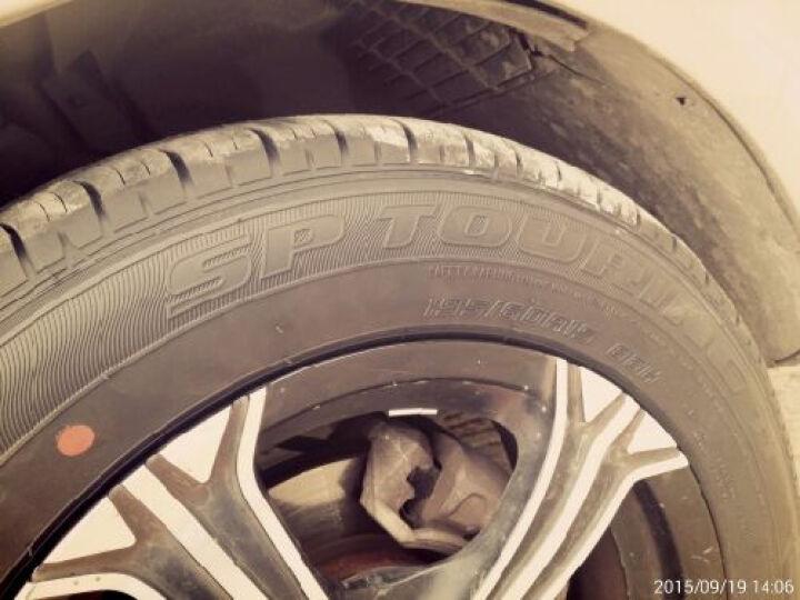邓禄普汽车轮胎途虎品质包安装 SP T1 205/70R15 96H适配瑞风CRV吉姆尼 晒单图