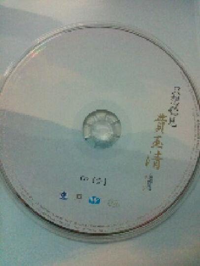 费玉清:只想听见费玉清总精选(2CD) 晒单图