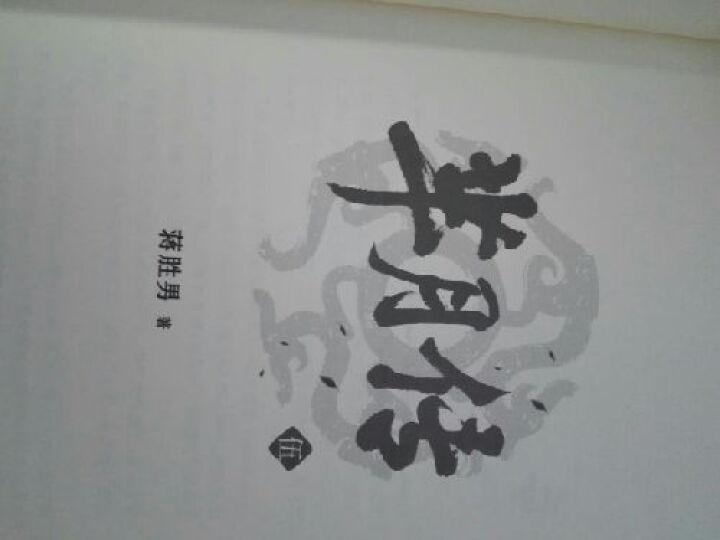 芈月传(2) 晒单图