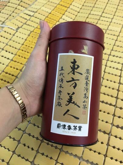 薪传香新竹北埔东方美人进口台湾高山茶台湾乌龙台湾茶叶白毫乌龙茶50g新茶茶叶 晒单图