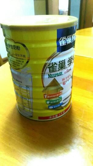 【沃尔玛】雀巢(Nestle) 学生奶粉 奶粉 1kg 晒单图