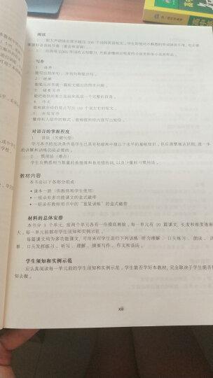 朗文·外研社·新概念英语3(培养技能)(新版)  晒单图