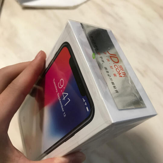 亿色(ESR)iPhoneX手机壳卡通可爱图案 苹果X手机壳/保护软套防摔透明个性TPU 2018年狗年定制限量款 屁屁基 晒单图