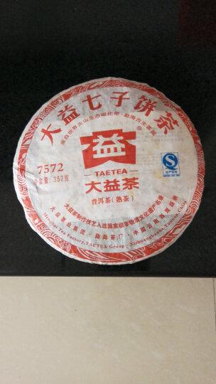 大益普洱茶七子饼茶勐海茶厂普洱茶7572熟饼357g/饼 随机批次发货 晒单图