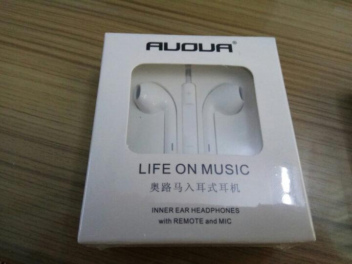 【买一送一同款】奥路马(AVOVA)入耳式线控手机耳机 通用安卓IOS三星小米华为OPPOVIVO 通用无线控 晒单图
