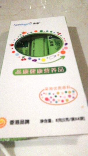 赑康 乳铁蛋白 婴儿童孕妇 美国进口牛初乳高含量高纯度调节免疫 增强体质 2g*30袋/盒【礼盒装】 晒单图