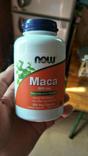 诺奥(NOW) 美国进口NOW诺奥秘鲁玛卡精片胶囊 男性保健品生精提升抗疲劳Macaa 500mg250粒3瓶 晒单图