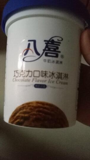 八喜 冰淇淋 巧克力口味  550g*1桶 家庭装 桶装 晒单图