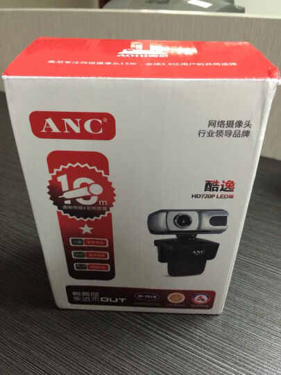 奥尼(aoni)酷逸 高清HD720P带麦智能电视摄像头免驱夜视电脑视频 电脑摄像头高清 晒单图