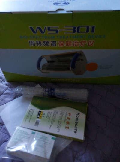 周林频谱仪WS-301理疗仪颈椎烤电烤灯家用频谱治疗仪 草绿色 晒单图