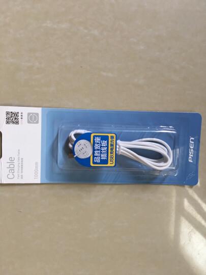 品胜 苹果数据/充电线 1.5米 白色 适用于苹果手机5/5s/6/6s/Plus/7/7Plus 平板iPad4/5 Air Pro mini2/3/4 晒单图
