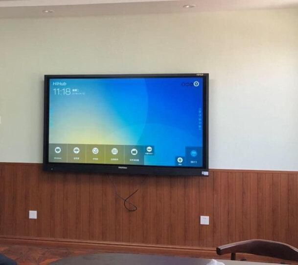 鸿合(HiteVision)智能会议平板 会议教学一体机视频会议智能电子白板 触摸无线投影 ICB-N550(55英寸) 官方标配(内置安卓系统) 晒单图
