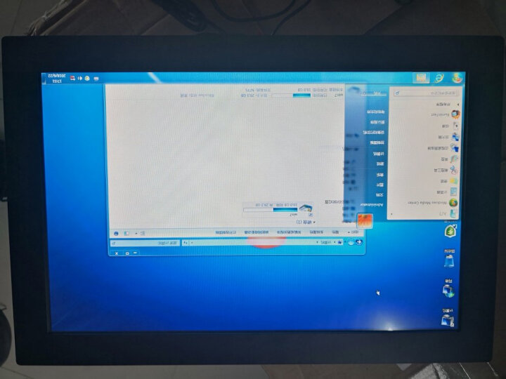 得丽珑 全封闭无风扇工业一体机平板电脑 铝合金防尘静音嵌入式工控触摸屏一体机 OEM/ODM服务 10.4英寸 J1800赛扬双核2.41G/2G/32G 晒单图