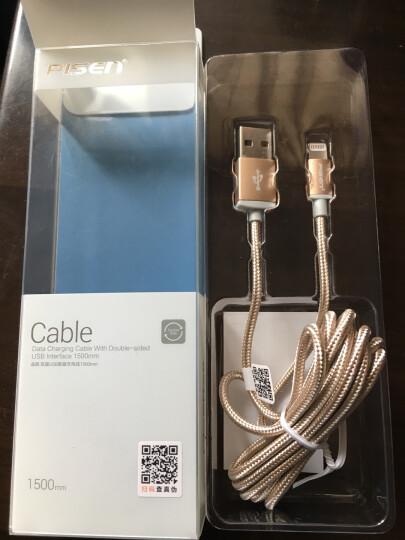 品胜 苹果双面USB数据充电尼龙线 1.5米香槟金 适用于苹果5s/6/6s/Plus/7/7Plus iPad4/5 Air Pro mini2/3/4 晒单图