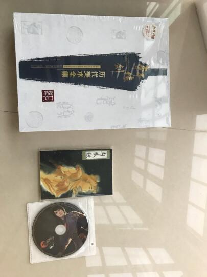 轩辕剑廿五周年历代美术全集 25周年美术集 晒单图