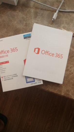 微软原装正版办公软件 office 365家庭版 新订阅或续费 可装PC/MAC 非2016终身版 实物盒装+增值税普通发票 晒单图