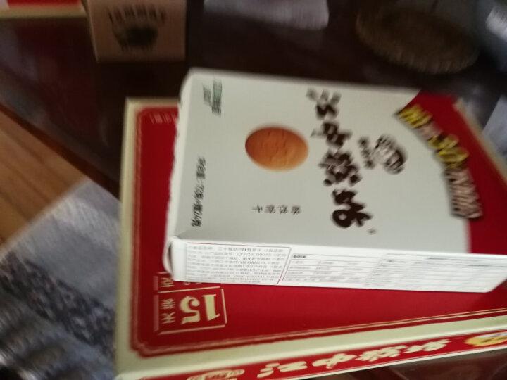 江中 猴姑饼干 办公室休闲零食猴头菇 酥性饼干720g(30包)15天装 晒单图