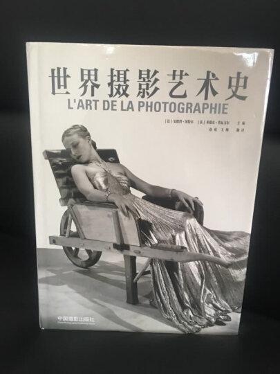 世界摄影艺术史 晒单图