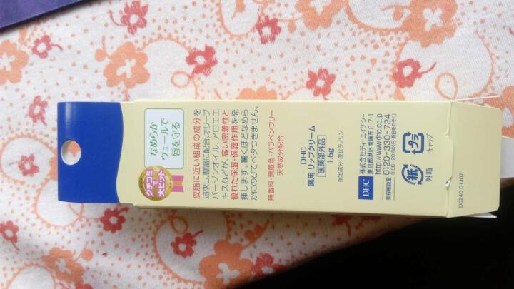 DHC 日本原装进口橄榄护唇膏 1.5g 天然植物无色 1支装 晒单图