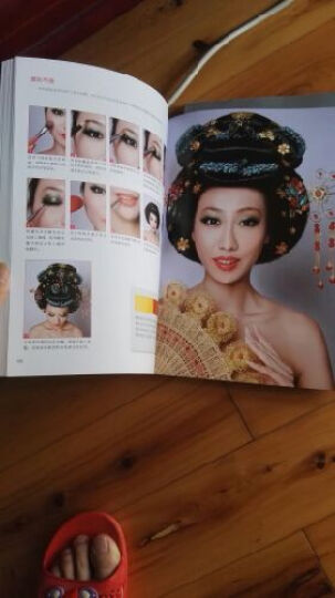 专业化妆造型的秘密 晒单图