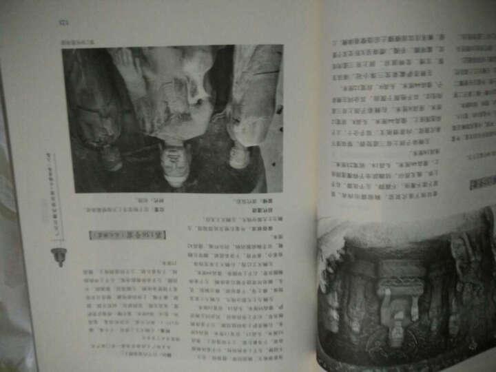 广元石窟内容总录(千佛崖卷 套装上下册) 晒单图
