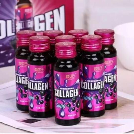 颜如玉胶原蛋白口服液正品低聚肽粉蓝莓果饮胶原蛋白粉 8瓶/盒 12盒黄金周期装(130元/盒) 晒单图